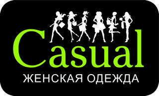 20_Casual