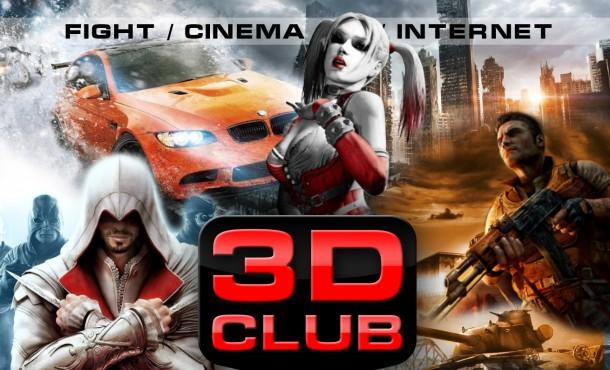 3D флаер А6